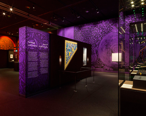 THE HUNT EXHIBITION: PRINCELY PURSUITS IN ISLAMIC LANDS