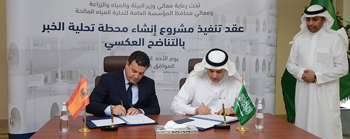 ACCIONA to build desalination plant in Saudi Arabia for 200+ mill€