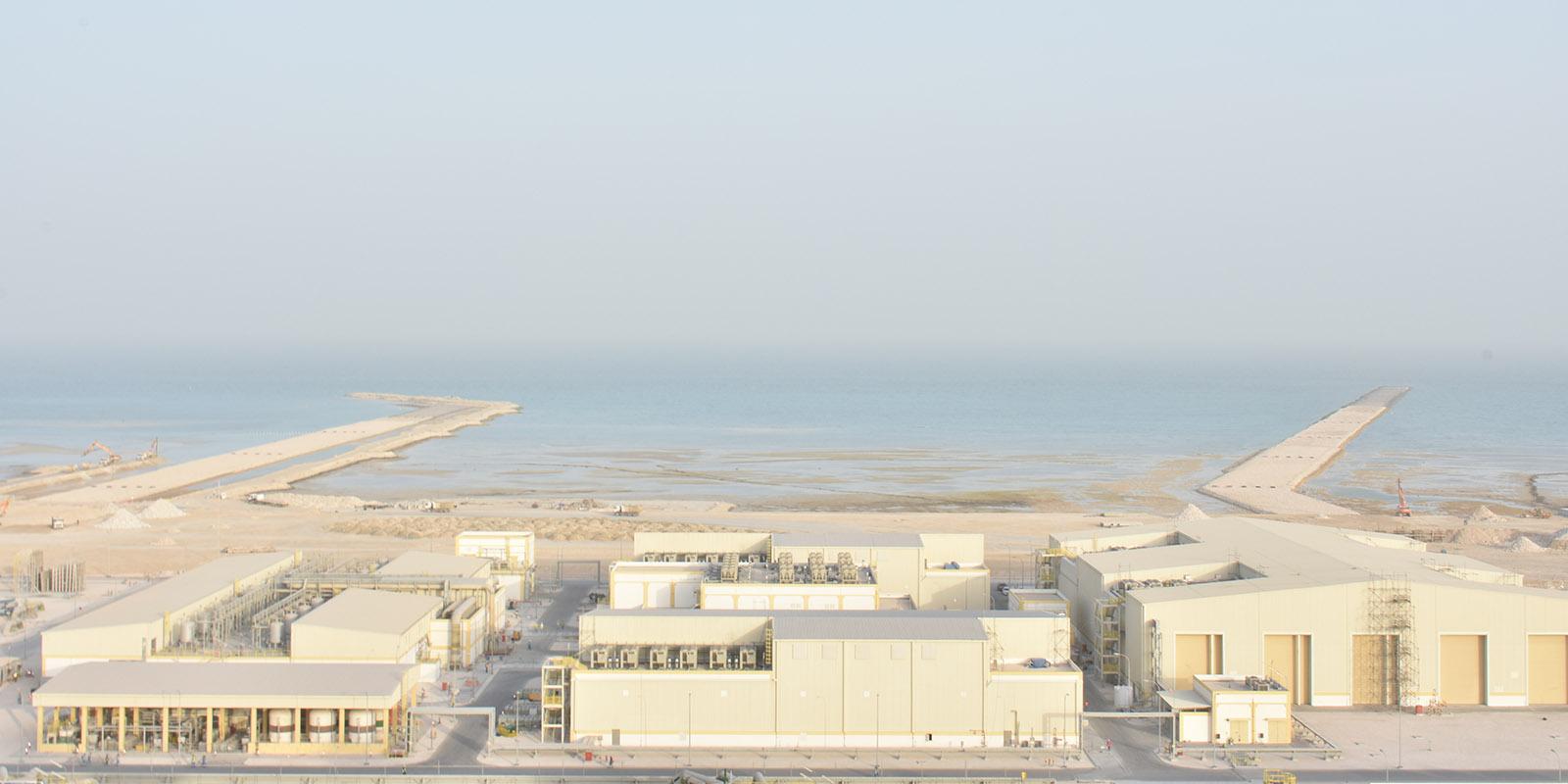 Decarbonization Fund Umm Al Houl