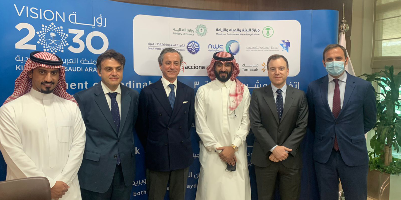 WWTP Saudi Arabia Signing